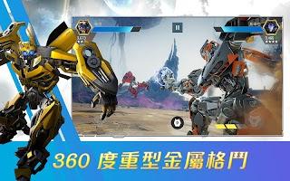 Screenshot 3: 變形金剛之勇鍛為戰