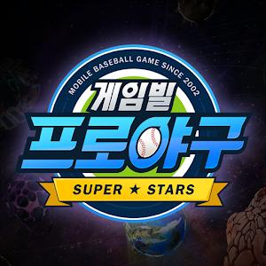 Icon: 職業棒球 超級明星
