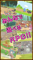 Screenshot 2: 勇者之路【MMORPG】