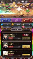 Screenshot 4: 閃亂神樂 疾走