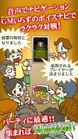 Screenshot 4: 늑대인간 저지먼트 | 일본판