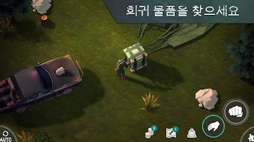 Screenshot 3: 라스트데이 온어스: 서바이벌