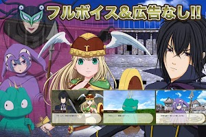 Screenshot 4: 吸血鬼福爾摩斯×騎士的冒險~時之鑰與神之子~