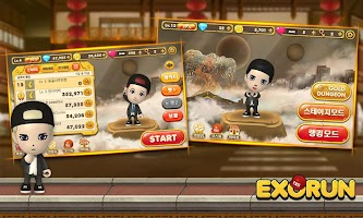 Screenshot 2: EXORUN