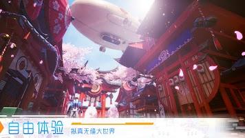 Screenshot 2: 龍族幻想   國際版