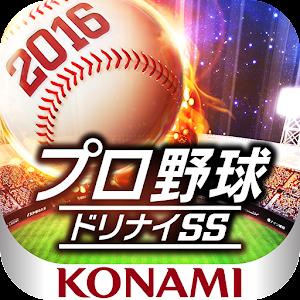 Icon: プロ野球ドリームナインSUPERSTARS