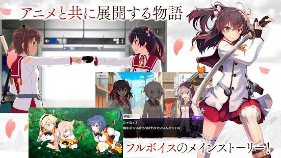Toji no Miko: Kizamishi Issen no Tomoshibi