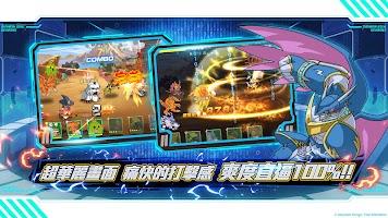 Screenshot 3: Digimon Soul Chaser Season2