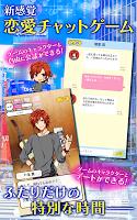 Screenshot 3: 妖怪戀詩