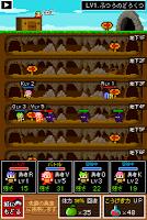 Screenshot 3: 王様「樹齢千年の木で作ったこんぼうである」勇者「しょぼ・・」