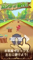Screenshot 2: 滾滾狼和小紅帽~童話世界的跑酷遊戲~