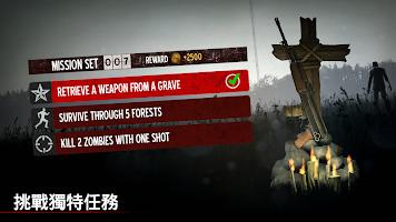 Screenshot 4: 勇闖死人谷