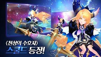 Screenshot 4: 七騎士 | 韓文版