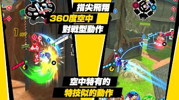 Screenshot 1: 疾空對決