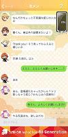 Screenshot 3: 忍者偶像Shinomen