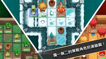 Screenshot 1: 卡與地下城