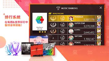 Screenshot 3: 全民天團 (SuperStar SMTOWN) | 日版