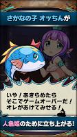 Screenshot 4: 【謎解き】アニモン 人魚姫マーメの冒険