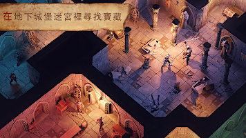 Screenshot 3: 冷酷靈魂:黑暗奇幻生存遊戲