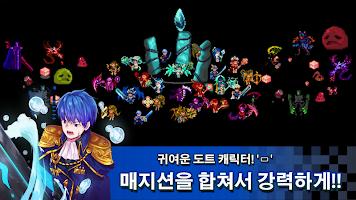 Screenshot 3: 魔法防禦戰