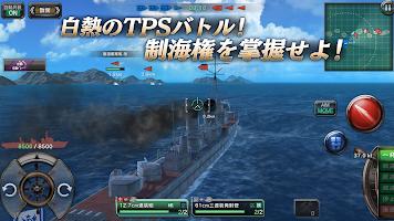 Screenshot 4: Warship Craft