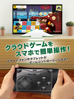 Screenshot 4: COCORO GAME リモート