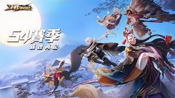 Screenshot 1: 決戰!平安京 | 國際版