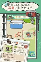 Screenshot 4: 迴轉貓咪