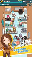 Screenshot 3: OH~! My Office
