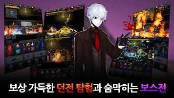 Screenshot 4: The Dark Town Online