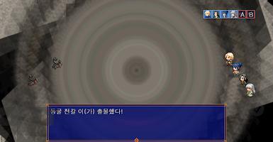 Screenshot 2: [쯔꾸르] 용사의 염원