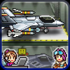 Icon: 藍天飛行隊物語