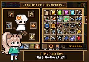 Screenshot 3: 靈魂之地
