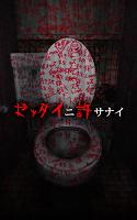 Screenshot 3: 脱出ゲーム:赤い女