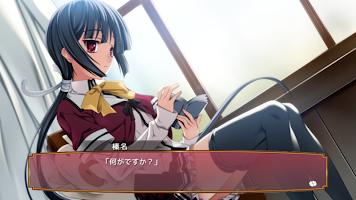 Screenshot 4: 喧囂的交流會