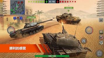 Screenshot 1: World of Tanks Blitz