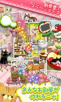 Screenshot 3: にゃんパズル