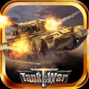 Icon: 戰車戰爭