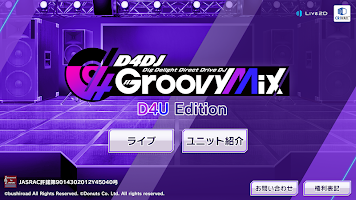 Screenshot 1: D4DJ Groovy Mix(體驗版)
