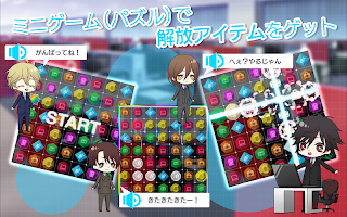 Screenshot 3: SecondSecret-BL小說遊戲