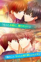 Screenshot 3: First Love Story