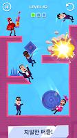 Screenshot 3: 히트마스터