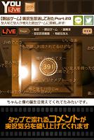 Screenshot 3: 【脱出ゲーム】実況生放送してみた~友人宅からの脱出?~
