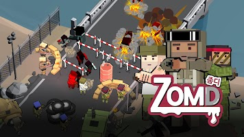 Screenshot 1: ZOMD