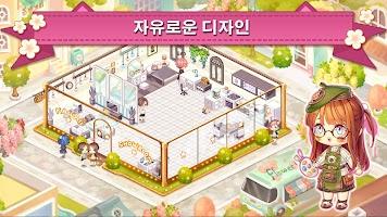Screenshot 2: Kawaii Home Design - 가구 게임 및 패션