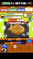 Screenshot 1: 鯛魚燒潛水