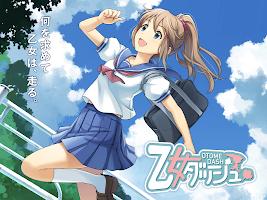 Screenshot 4: 乙女Dash