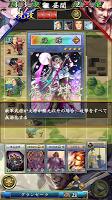 Screenshot 4: 不如帰 大乱