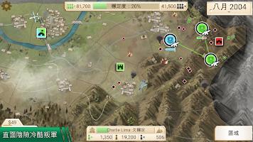 Screenshot 3: Rebel Inc. (反叛公司)