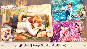 Screenshot 3: 노래의 ☆ 왕자님 ♪ Shining Live | 글로벌버전